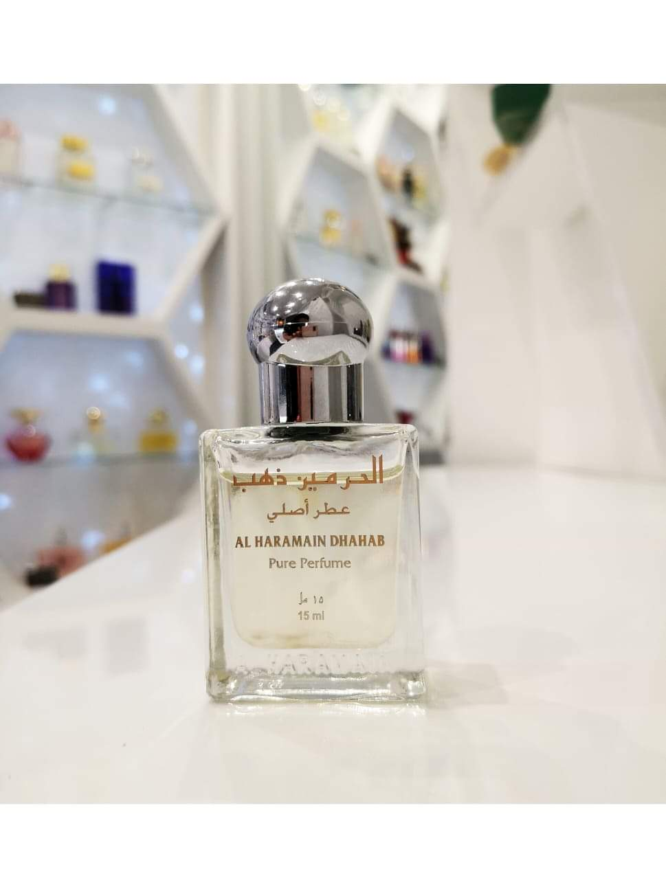 Al Haramain Dhabab oil 15ml